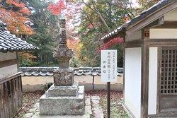 近江商人の中村治兵衛の供養塔がありました。 有名な「三方よし」の祖なんですねー