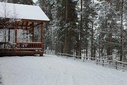 Erakeskus Wilderness Lodge