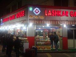 Lashkar gamal house