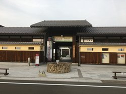 Takayama Museum of History and Art