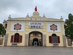 The Memorial Museum of Generalissimo Sun Yat-sen's Mansion