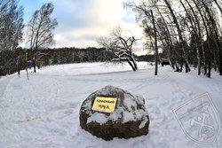 Измайловский парк со стороны м. Измайловская / Красный пруд