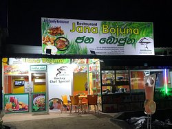Janabojuna Front