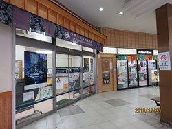 伊勢市駅観光案内所 入口外観景観一例