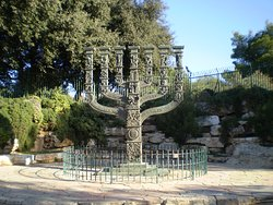‪Knesset Menorah Monument‬
