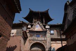 Weishan County