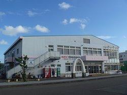 Sea Station Setouchi