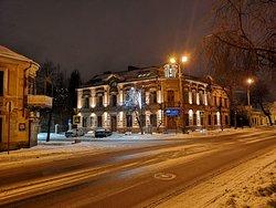 The Chambers of Merchant Menshikov
