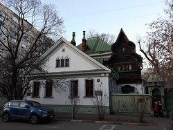 Victor Vasnetsov House Museum