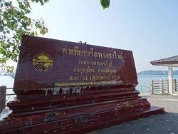 Muelle de Rawai