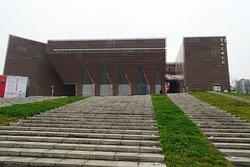 Guizhou Provincial Museum