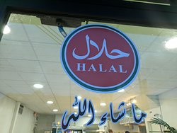 We Serve Halal Food.