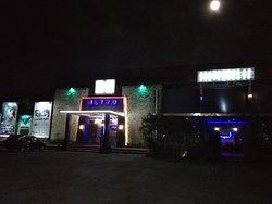 Metzo Club Lombok