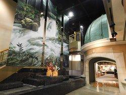 Museum Sejarah PAM Tokyo