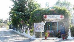 Spiros Family Taverna