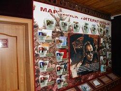 The V. A. Chivilikhin House Museum, Mariinsk, Russian Siberia.