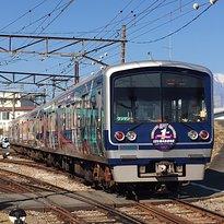Izu Hakone Railway Sunzu Line