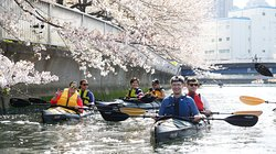 Tokyo Great Kayaking Tour