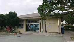 Urasoe Yodore Hall