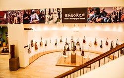 Musical Instrument Museum - Phoenix, AZ