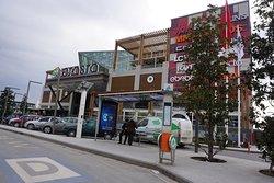 Торговый центр Erasta в Эдирне