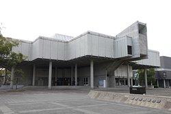 Saga Prefectural Museum