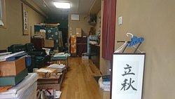 江戸指物の専門店