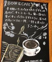 Starbucks Coffee Mbs Tamachi 4F