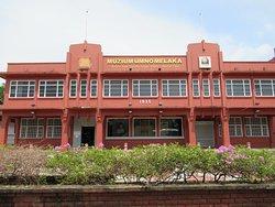 Melaka Umno Museum