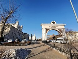 Triumphal Arch the Royal Gates