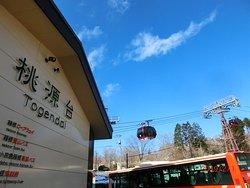 Togendai Station General Information Center