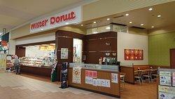 Mister Donut Aeon Ayagawa