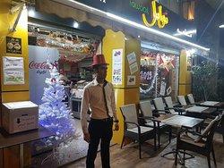 Tawabil restaurant celebrating 2019