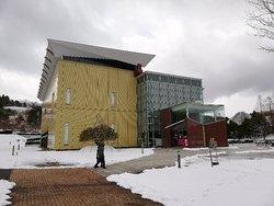 Niitsu Art Museum