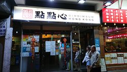 Great Dim Sum in Wan Chai, HK