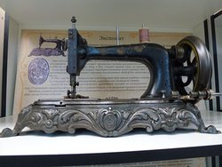 Old Sewing Machines Museum