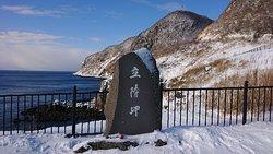 雪景色からの津軽海峡
