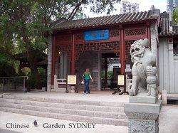 Chinese Garden Sydney
