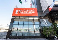 Kulcha King - Al Barsha