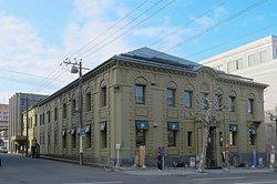 Former Hokkaido Bank Head Office