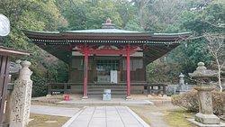 Mt. Yuga Yuga Jinja Hongu Shrine