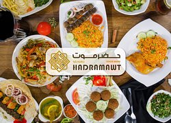 Hadramawt JB Restaurant