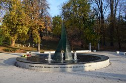 Sarajevo Memorial for Children Killed during Siege