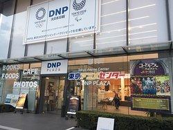 東京アニメセンターin DNPプラザ