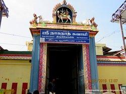 Keelaperumpallam Temple