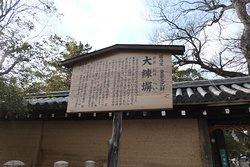 大練塀と言われる神社の南から東の247mある塀は室町期のもので現存する最古のものです。