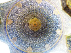 The intricate ceilings of Shah Mosque in Isfahan.