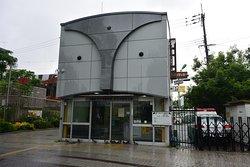 Tennoji Police Box
