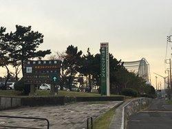 Wakasu Kaihin Park