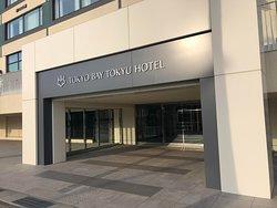 かなりコスパのいいキレイなホテル@東京ベイ東急ホテル 新浦安